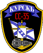 UES Kursk Badge